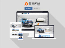 【海豹汽车】品牌推广型网站