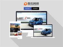 【恒润汽车】品牌展示型网站