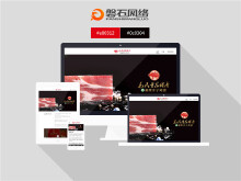 【毛氏雪花猪肉】品牌推广型网站