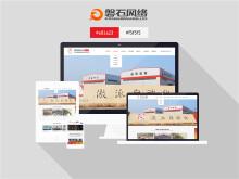 【傲派自动化】企业高端响应式网站