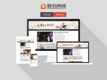 齐白石国际文化艺术节