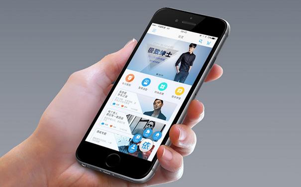移动app开发在企业中的重要性
