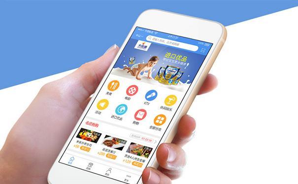 5大因素影响app开发成本