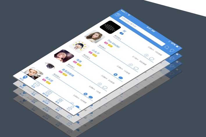 iPhone App开发解决方案怎么找?