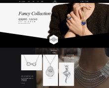 珠宝网页设计