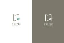 """""""花润书院""""VIS设计"""