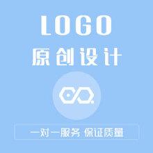 威客服务:[134704] LOGO设计