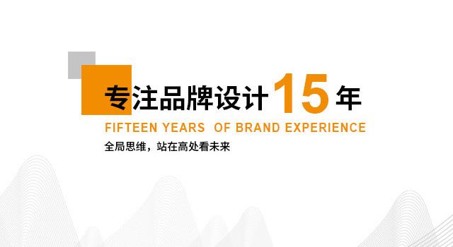 設計服務商聚集在一品威客網 為企業品牌發展注入活力