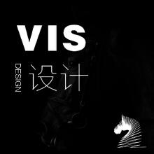 威客服务:[134459] 公司VI系统设计  餐饮/教育培训/企业/工业/地产行业VIS品牌设计