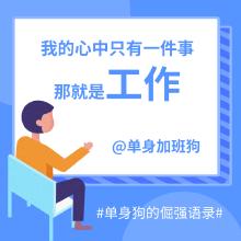 威客服务:[134758] 抖音/支付宝/百度平台小程序开发