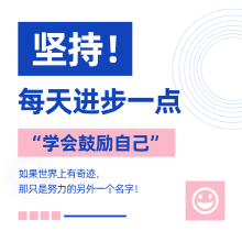 威客服务:[134757] 微信公众号开发