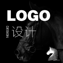 LOGO设计   高端LOGO设计/LOGO升级/高端品牌LOGO