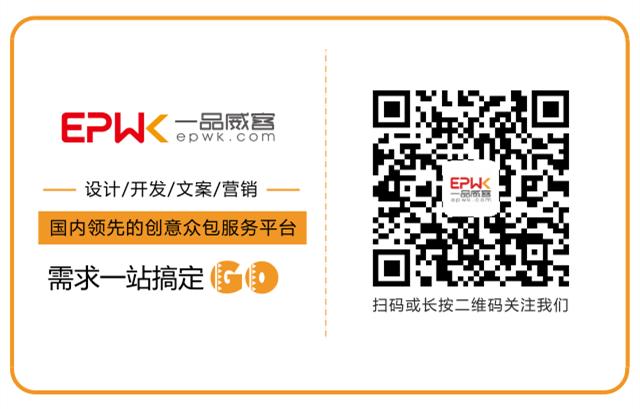 共掘千萬商機 一品威客網將舉辦華南站服務商大會