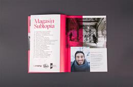 杂志设计排版的基本原则与技巧