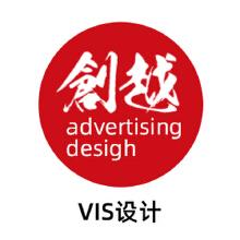 威客服务:[134883] 休闲娱乐互联网医疗生物科技/公司品牌形象企业VI应用设计