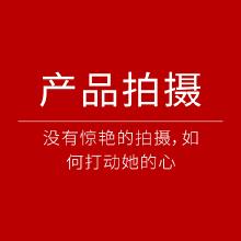 威客服务:[134933] logo设计