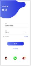 威客服务:[134961] 交友APP软件开发
