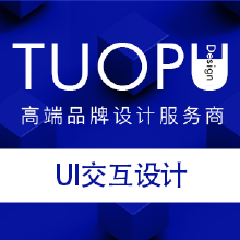 威客服务:[134978] UI交互设计
