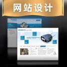 威客服务:[134968] 网页UI设计