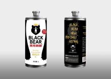 黑熊啤酒瓶贴