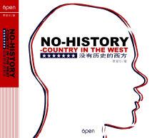 没有历史的西方书籍装帧