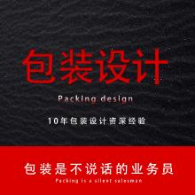 电子包装设计,手机周边包装设计,包装袋设计