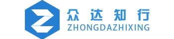武汉众达知行科技   互联网应用开发服务商