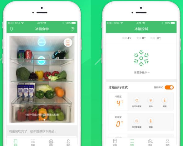 智能冰箱App开发如何实现更好的管理冰箱?