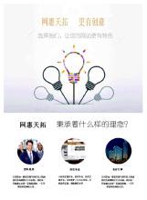 威客服务:[135085] 公司官网定制化开发