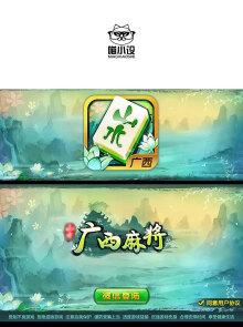 游戏UI美术设计