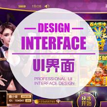威客服务:[135183] UI设计 | APP UI | 软件UI | H5场景UI | OA系统 | 触摸屏UI | 智能电视UI