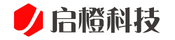 启橙科技有限公司