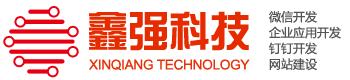 湖南鑫强科技有限公司