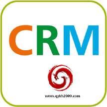 企业CRM系统