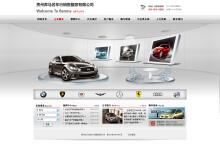 汽车类企业官网设计开发