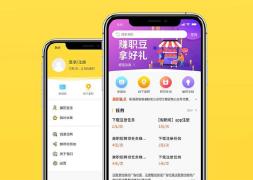 物流运输类app设计