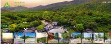 八公山风景区31个超高清vr实景导览图