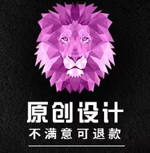威客服务:[135354] ps平面宣传单册包装盒袋广告logo彩页画册排版易拉宝海报名片设计