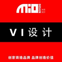 资深设计师主到 VI设计  企业VI设计  品牌形象设计