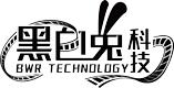 黑白兔科技有限公司