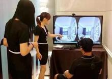 威客服务:[135343] VR地产/VR看房/专业团队制作