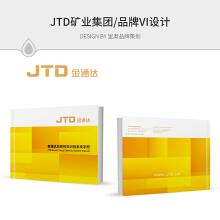 JTD品牌VI设计