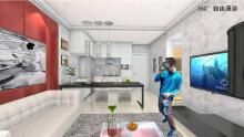 虚拟现实房地产展示