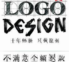 威客服务:[135430] logo设计原创商标设计品牌公司企业VI字体卡通图标志制作满意为止
