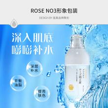 ROSE NO3包装