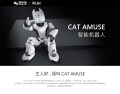 猫小娱娱乐机器人