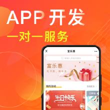 直播互动软件开发外包APP开发网站小程序开发网站开发公司深圳