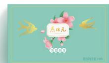 威客服务:[135437] 厦门燕之初燕窝包装设计食品包装茶叶包装礼盒设计水果包装