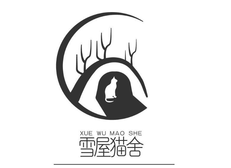 雪屋猫舍logo