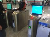 软硬件结合案例-机场旅检自动安全闸机